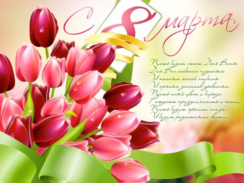 Поздравление с днем рождения для знакомой девушки в стихах